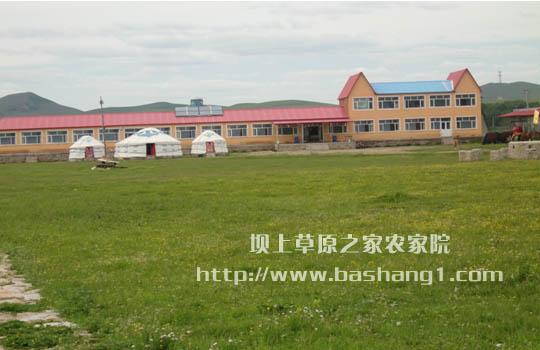 ysb88易胜博娱乐草原之家农家院